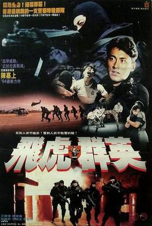 The Final Option (1994 film) - Film poster