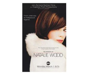 The Mystery of Natalie Wood - Image: The Mysteryof Natalie Wood