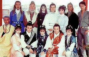 The Legend of the Condor Heroes (1983 TV series) - Group photo of the main cast