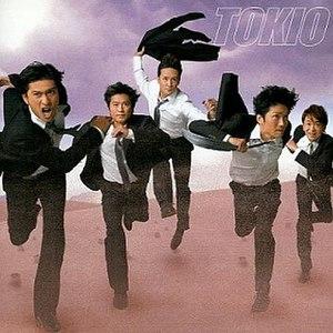 Amagasa - Image: Tokio Amagasa limited B