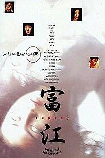 <i>Tomie: Replay</i> 2000 film