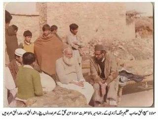 Uzair Gul Peshawari Indian Scholar and freedom struggle activist