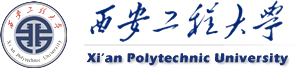 Xi'an Polytechnic University - Image: Xi'an Polytechnic University seal