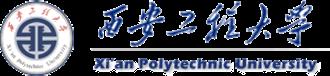 Xi'an Polytechnic University - Image: Xi'an Polytechnic University seal
