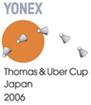 2006 Thomas & Uber Cup - Image: Yonex tho