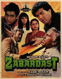 <i>Zabardast</i> 1985 Indian film