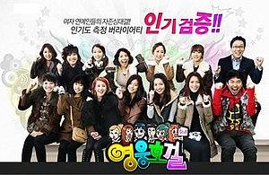 Heroes (South Korean TV series)