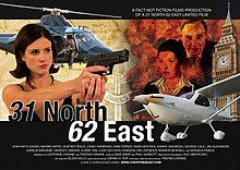 31North62East2009Poster.jpg