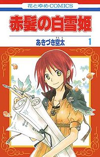 <i>Snow White with the Red Hair</i> Japanese manga and anime series