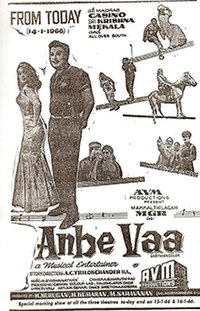 Anbe Vaa Arugile (Female) Mp3 Song download from | MassTamilan