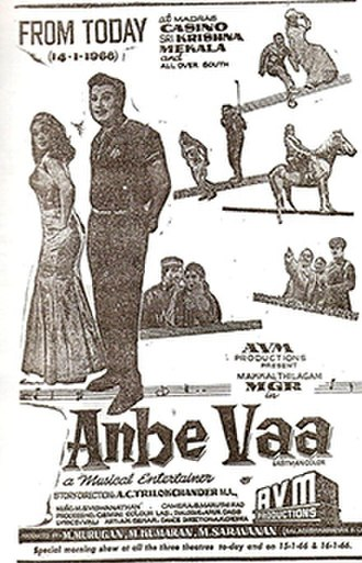 Anbe Vaa - Theatrical release poster