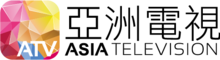 Asia Television logo since 2017.png