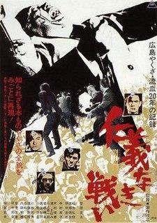 Yakuza film film genre