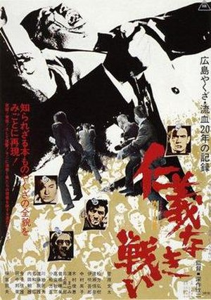 Yakuza film - Film poster for Battles Without Honor and Humanity (1973)