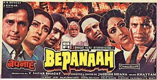<i>Bepanaah</i> 1985 film