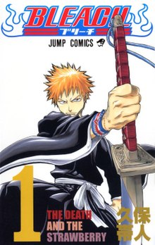 "The image shows an orange-haired teenager wearing a black kimono and wielding a sword with a white background. The word ""BLEACH"" is written at the top in red and blue while at the bottom it is written ""1. THE DEATH AND THE STRAWBERRY"" in various colors."