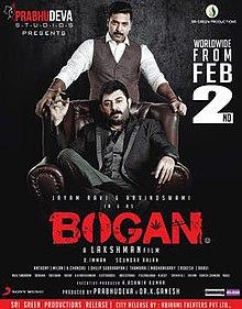 Bogan Hindi Movie Download HD DVDRip 720p 2017