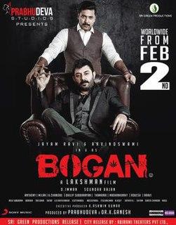 <i>Bogan</i> (film) 2017 film by Lakshman