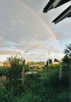 Beloostrov - View of Beloostrov