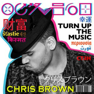 Turn Up the Music (Chris Brown song) - Image: Chris Brown Turn Up the Music