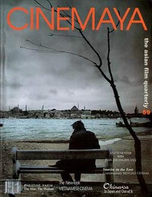 Cinemaya - Cover of issue 59, Summer 2003