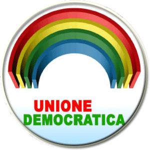 Democratic Union for Consumers - Image: Democratic Union logo