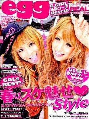 Egg (magazine) - April 2011