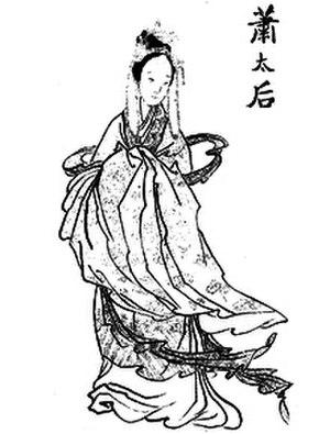 Empress Xiao Yanyan - Image: Empress Dowager Xiao 1892