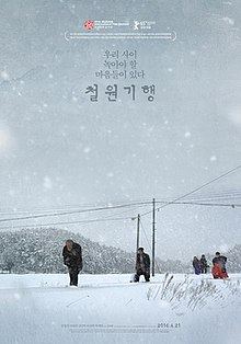 End of Winter poster.jpg