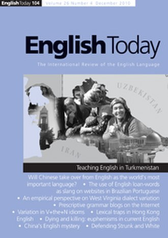 English Today - Image: English Today cover