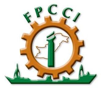 Federation of Pakistan Chambers of Commerce & Industry - Image: Fpccipakistan