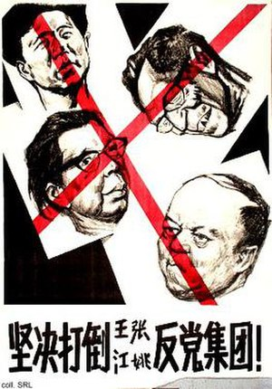"Gang of Four - ""Decisively Throw Out the Wang-Zhang-Jiang-Yao Anti-Party Clique!"""