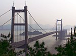 Humen Bridge Small.jpg