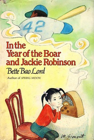 In the Year of the Boar and Jackie Robinson - Image: In the Year of the Boar and Jackie Robinson