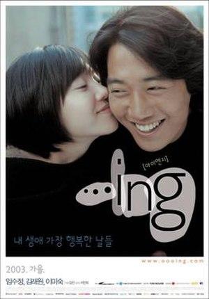 ...ing - Promotional poster for  ...ing