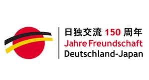 Eulenburg expedition - Logo
