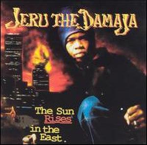 The Sun Rises in the East - Image: Jeruthedama sunrisesi 101b