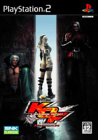 The King of Fighters: Maximum Impact - Soiree, Alba Meira and Lien Neville on the Japanese PS2 cover of KOF: Maximum Impact — Maniax