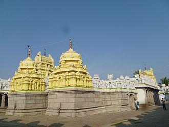 Kanakachalapathi Temple, Kanakagiri - Image: Kanakagiri Kanakachalapathi temple
