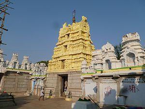 Kanakagiri - Image: Kanakagiri Kanakachalapathi temple 5