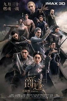 L O R D: Legend of Ravaging Dynasties - Wikipedia