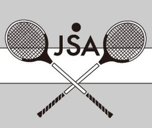 Japan Squash Association - Image: Logo Japan Squash Association