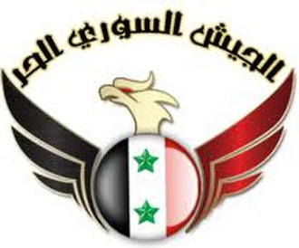 Free Syrian Army - Image: Logo of the Free Syrian Army in 2011