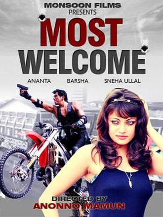 Most Welcome - Image: Most Welcome Bangladeshi movie