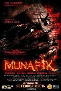 <i>Munafik</i> 2016 film directed by Syamsul Yusof