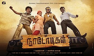 <i>Naadodigal</i> 2009 film by Samuthirakani