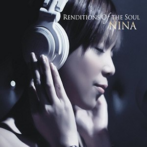 Renditions of the Soul - Image: Nina Renditions Of The Soul