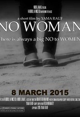 No Woman - Image: No Woman 2015 film poster