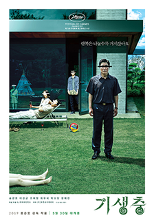 <i>Parasite</i> (2019 film) 2019 South Korean dark comedy thriller film directed by Bong Joon-ho