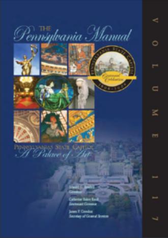 Pennsylvania Manual - Image: Pennsylvania Manual 2005 cover